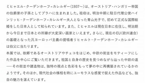 2-519s-_GF.jpg