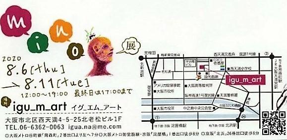 5-m2Cattura - Copia.jpg