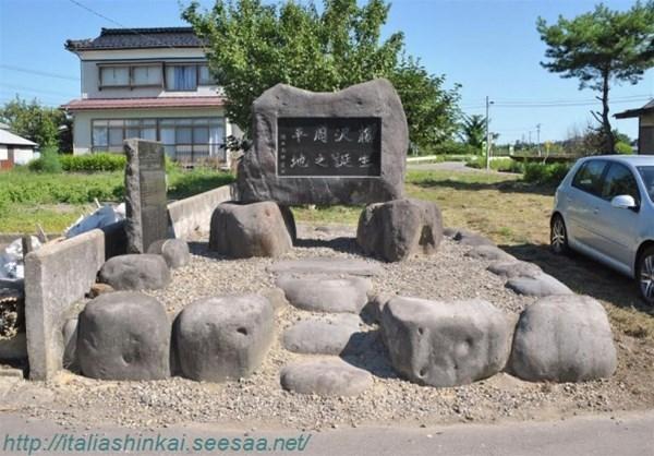 6-fujisawa1_GF.jpg